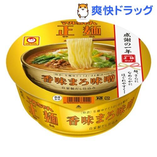 マルちゃん正麺カップ香味まろ味噌