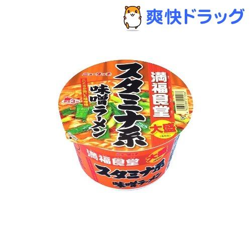 ニュータッチ満福食堂スタミナ系味噌ラーメン大盛
