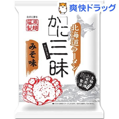 北海道ラーメンかに三昧みそ味