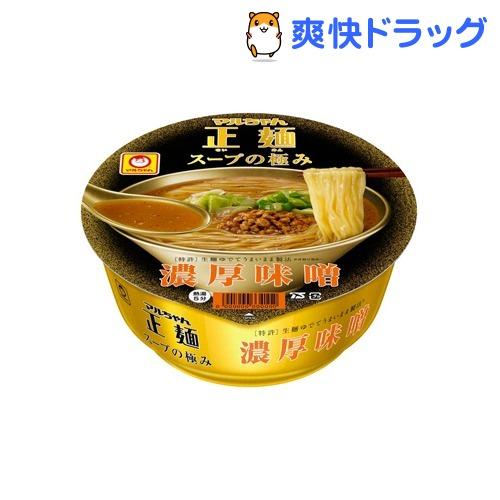 マルちゃん正麺カップスープの極み濃厚味噌