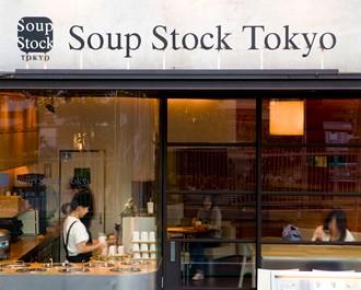 Soup Stock Tokyoとは