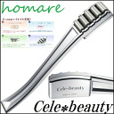 Homare Celebeauty≪Facial Care Equipment≫『4580366696803』