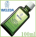 Weleda White Birch Body Shape Oil 100ml≪BodyMassage Oil≫『4001638088039』