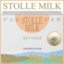 Kanematsu Wellness Stolle Milk 20g×32packs≪Colostrum≫『4544392020018』