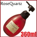 Remax Japan Rose Quartz Shampoo 360ml≪Hair Shampoo≫『4580163532069』
