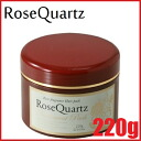 Remax Japan Rose Quartz Treatment Pack 220g≪Hair Treatment≫『4580163532090』