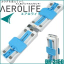 Modern Royal Aerolife Adductor Muscle Exerciser2 Blue×WhiteDR-3150≪Astride Exercise Apparatus≫『4580290710262』