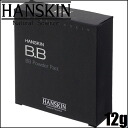 Medica Raise Hanskin BB Powder Pact 12g≪Face Powder≫『4582222110188』