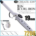 Create Ion Ion Curl Iron 19mm 7206≪Curl Iron≫『4988338220184』