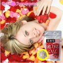 Kitanichi Kagaku Business Use Rose Supplement 360cp≪Rose Oil Containing Food≫『4580359018551』