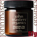 "John masters organic モロカンクレイ purifying mask 57 g ≪ climatic» ""0669558600119], [JMO-SC]"