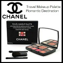 "CHANEL travel makeup palette romantic destination ≪ eye shadow palette romantic destination makeup ≫"" 3145891494204"