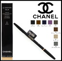 Chanel Le Crayon Yeux 01 Noir 1g≪Eyeliner≫『3145891810103』
