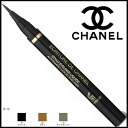 "Chanel Ecriture de Chanel # 10 Torcy ""3145891870107"""
