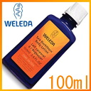 Weleda Sea Buchthorn Milk Lotion 100ml≪Moisture Mily Liquid≫『4001638097505』