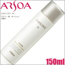Arsoa Amuny M Lotion 150ml≪Face Lotion≫『4580366698722』