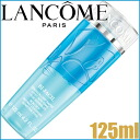 Lancome Bi Facil 125ml≪Remover≫『3147758030334』