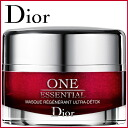 Christian Dior Capture Total One Essential Mask 50ml≪CreamMask≫『3348901059176』