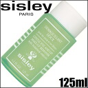 Sisley Gentle Makeup Remover 125ml≪Remover≫『3473311091000』