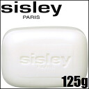Sisley Cleansing Bar 125g≪Facial Cleanser≫『3473311520005』