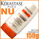 Kerastase NU Nectar Thermique 150g≪Leave In Hair Treatment≫≪KR-NU≫<KRHT>『3474630223073』