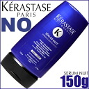 "Kerastase NO serum Nuit 150 g «hair treatment product» «night» «KR-NO» ""3474630230088], [KRHT]"