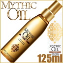 L'oreal Professional Mythic Oil Rich Oil 125ml≪Leave In Hair Treatment≫<LRHT>『3474630471979』