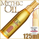 L'oreal Professional Mythic Oil Color Glow Oil 125ml≪Leave In Hair Treatment≫<LRHT>『3474630472013』