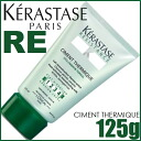 Kerastase RE Chiment Thermique 125g≪Leave In Hair Treatment≫≪KR-RE≫<KRHT>『3474630439382』
