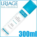 "It is more advantageous than ≪ isotonic lotion ≫ 50 ml for ユリアージュユリアージュ 300 ml sensitive skin, 150 ml! ""3661434000522"" [fs3gm]"