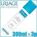 Uriage Uriage 300ml×3p For Sensitive Skin≪Face Lotion≫『3661434000522』