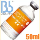 BB Laboratories Hyalurone・Elastin・Collagen Undiluted Solution 50ml≪Serum≫『4528702503002』