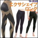 Ya-man Exer Shape Long Pants For Women M Size 1sheets≪Compression Underwear≫『4540790031809』