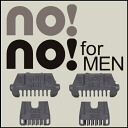 "Tip ≫"" 4540790118913 for exclusive use of the サーミコンチップセット STA-117 ≪ no-no hair for exclusive use of yeah man no-no four men"