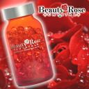 DR Beauty Rose Crystal 200cp×3p≪Fragrance Supplement≫『4545586001752』
