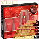"Fuji Film Asta lift tension skin trial kit five days ≪ trial set ≫ cleansing gel moisture form Jerry lye Arista lotion エッセンスデスティニー cream ""4547410224030"""
