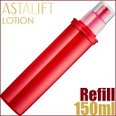 "150 ml of Fuji Film Asta lift lotion refill ≪ lotion ≫ sale names: AL lotion R ""4547410209495"""