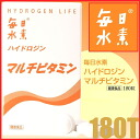 Hydrogen Life Hydrogen Multi Vitamin 180cp≪Calcium Processed Food≫『4560207900207』