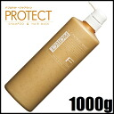 Fiole F Protect Hair Mask Basic Type 1000g Pump≪Hair Treatment≫『4562210010829』