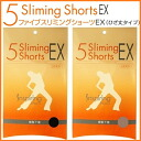 "Sisters product ≫"" 4562264770427 of 82. one piece of 5 ジヴァスタジオファイブスリミングショーツ EX black LL ≪ slimming panties EX, pelvic in spy ring panties"