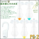 Sanki Refill Directly Use Standard Set PS-2≪Pump×1+Holder×1≫