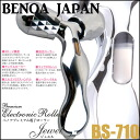 Benoa Premium Electric Roller Jewel BS-710≪Facial Care Equipment≫『4562297049507』