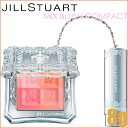 Jill Stuart Mix Blush Compact 8g 09 Little Bouquet≪Cheek≫『4971710226881』