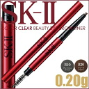 Maxfactor SK2 Color Clear Beauty Eyebrow Liner 0.2g≪Eyebrow≫