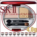 4 g of Max Factor SK2 COLOR clear beauty eye shadow ≪ eye shadow≫