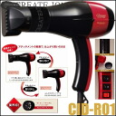 Create Ion Hair Dryer Glossy Premium CID-R01≪Hair Dryer≫『4988338201381』
