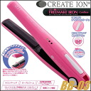 "Air x creates ions freemake iron Cordless BB-03 «straight & curl irons» «Cordless» «Portable» ""4988338221006"""