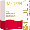 Veritas Imedeen Super Rossa Time Perfection 60cp/30days≪Food with Nutrient Function Claims≫『5700666014414』