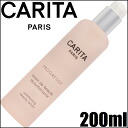 "▼ B & liquid leakage ▼ Carita lotion de Beauté レコンフォルタント 200 ml [lotion] ""3169720376394"""