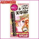 Creer Beaute La Rose De Versailles Volume & Separate Mascara 8g≪Mascara≫『4543112709103』